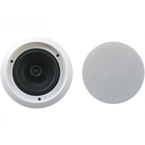 "(PAC088) BLUETOOTH POWERED CEILING SPEAKER KIT 8"" ROUND 2-WAY CO-AXIAL (PAIR)"